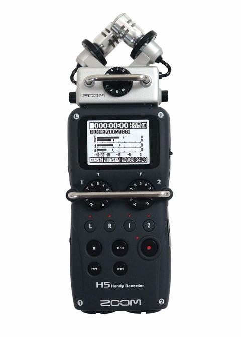 Grabador portátil Zoom H5