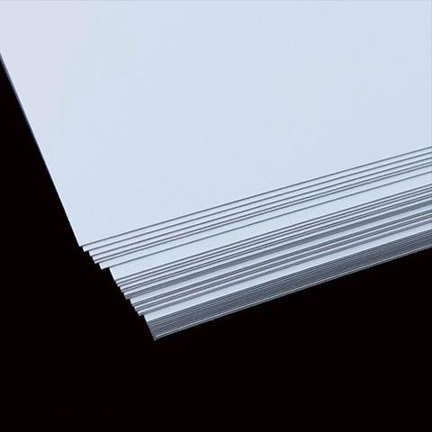 Hoja Blanca 35x50 de Dibujo Favini x25 (240grs)