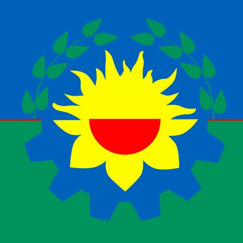 Bandera Bonaerense