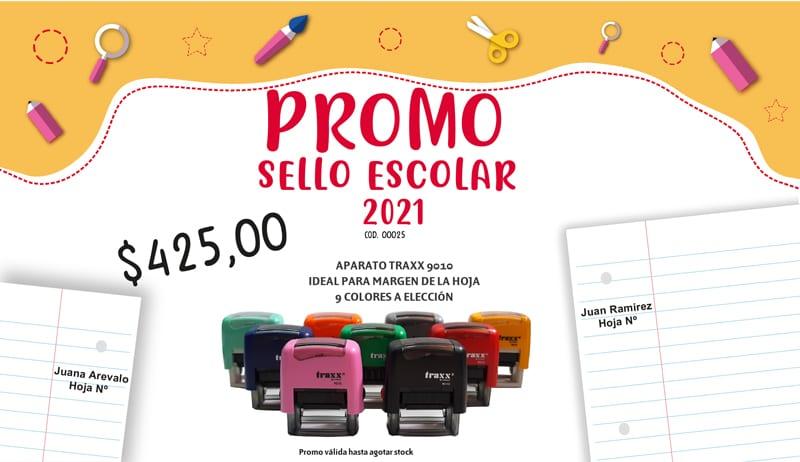 Promo sello escolar